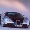 Рабочие обои бесплатно Bugatti