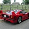 Красивые обои Ferrari