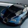 Обои на рабочий скачать бесплатно Bugatti