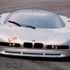 Картинки автомобиля Nazca