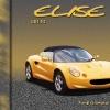 Фотографии авто Lotus